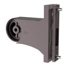 savr® Adjustable Direct Arm Mount | E-APR Series | Medium Bronze