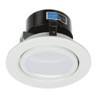 "LED Downlight Trim 4"" - Gimbal E-T4G Series | Replaces 50W | e-conolight"