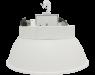 LED Round High Bay   E-HTE18A Series   5000K   Prismatic Reflector   White